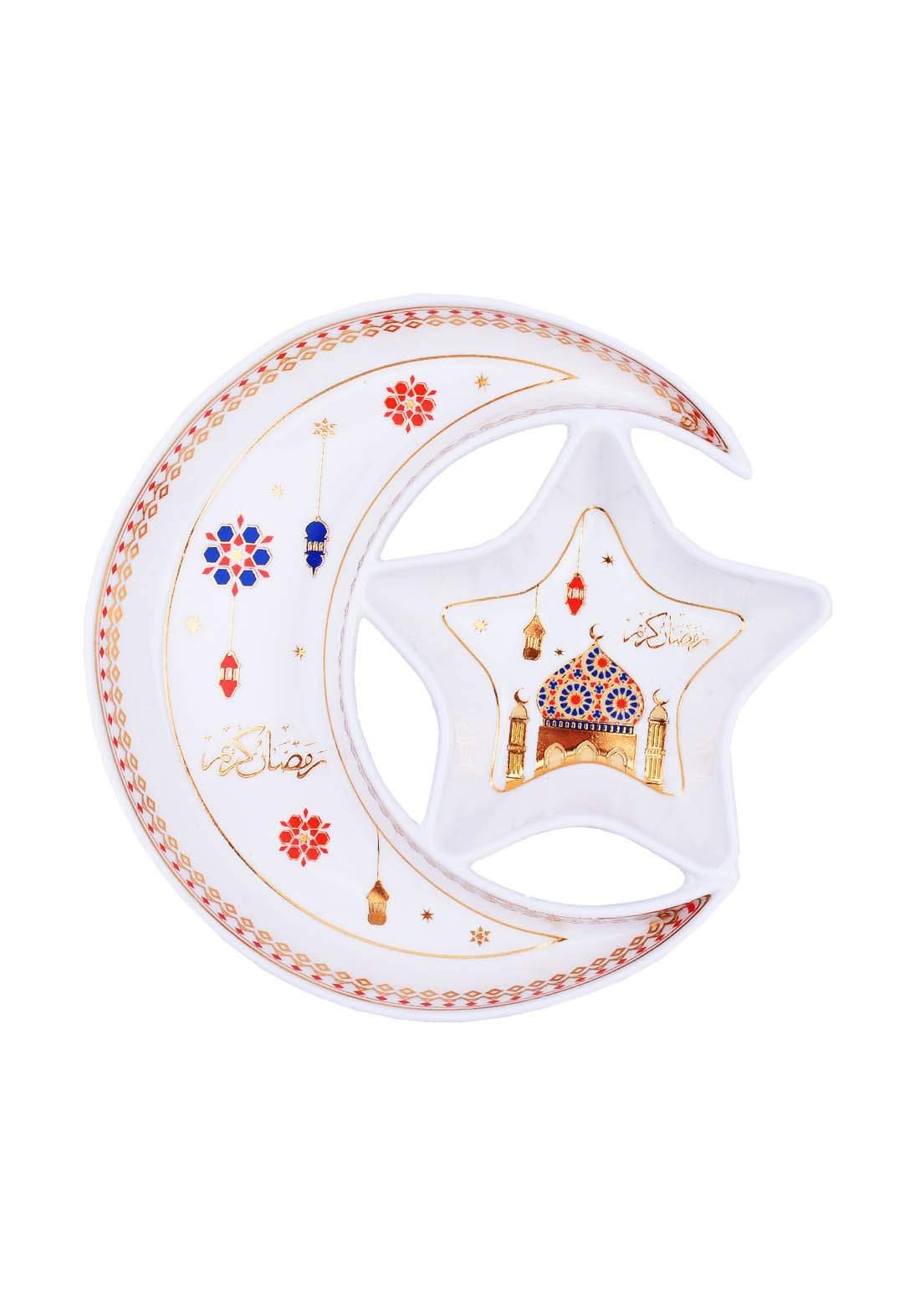 طبق تقديم طعام رمضاني