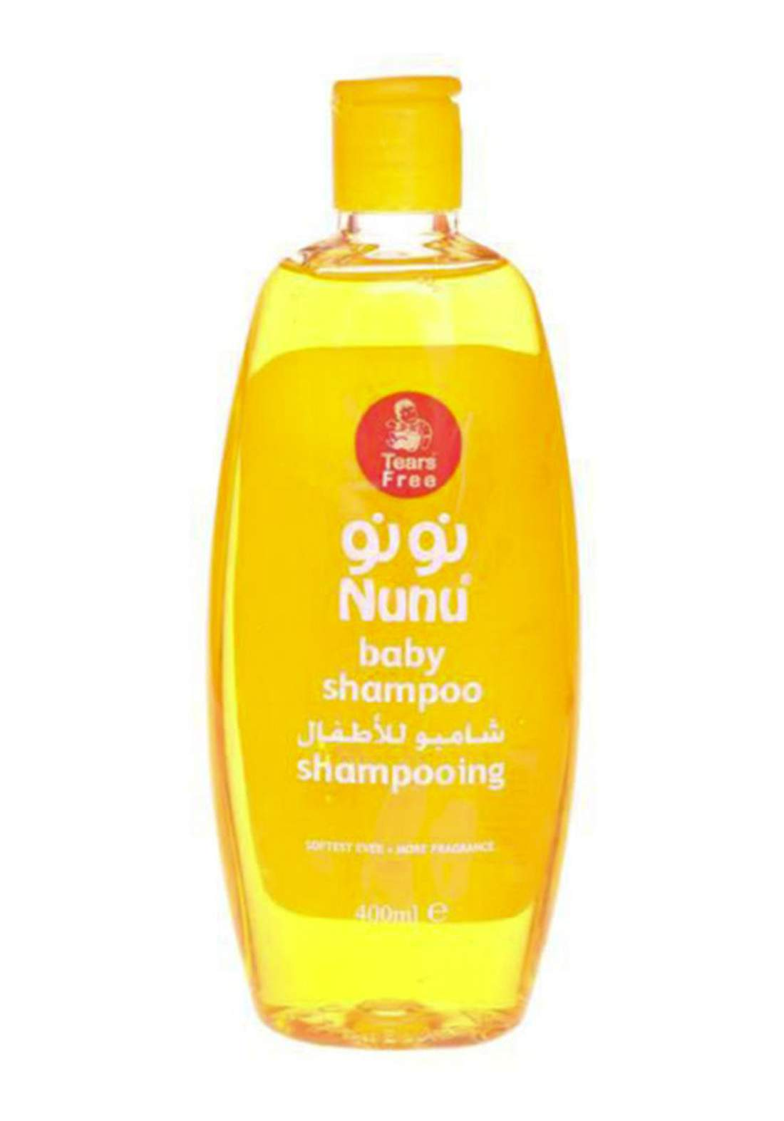Nunu Baby Shampoo 200ml شامبو للأطفال