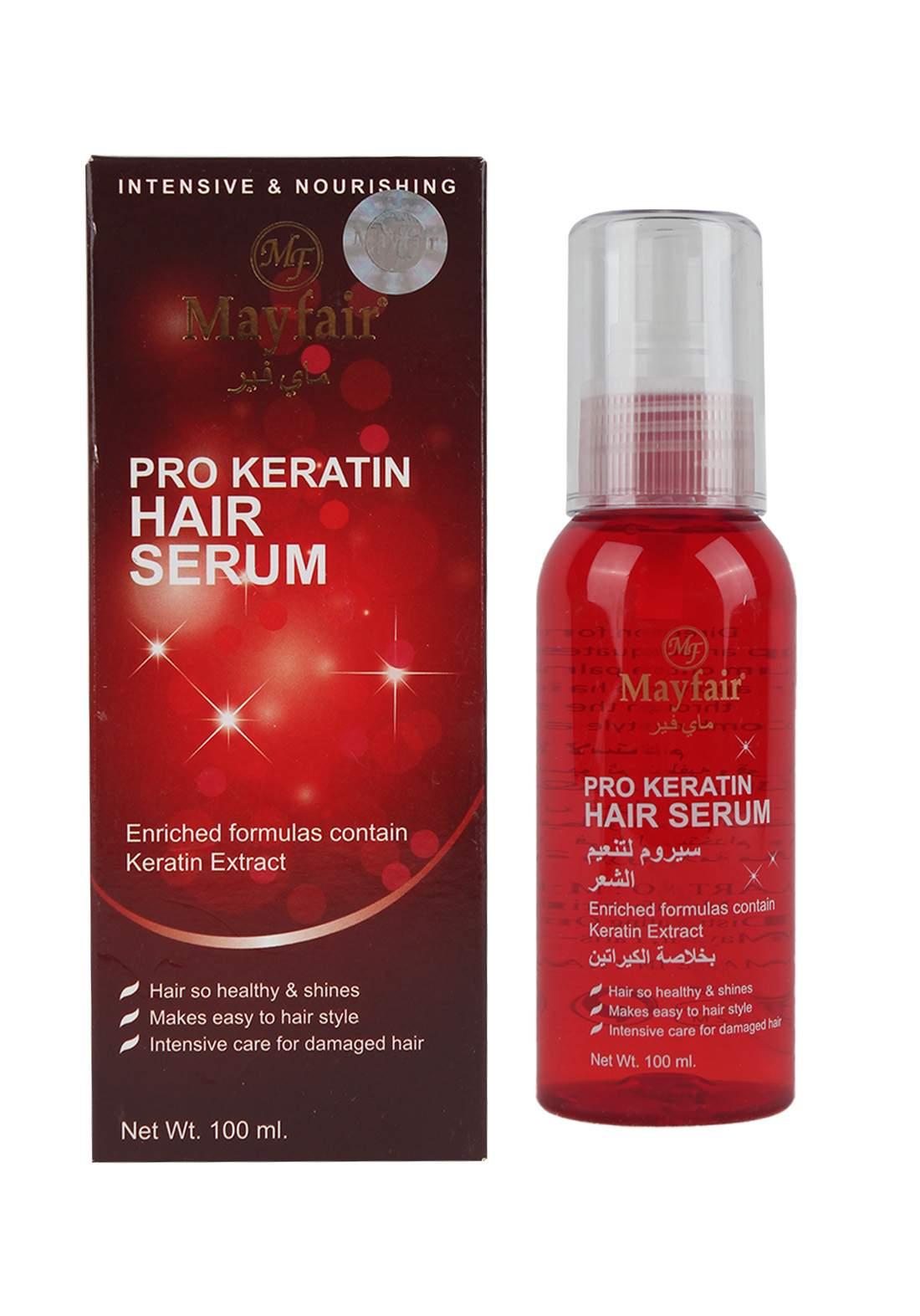 My Fair Pro Keratin Hair Serum 100ml سيروم للشعر