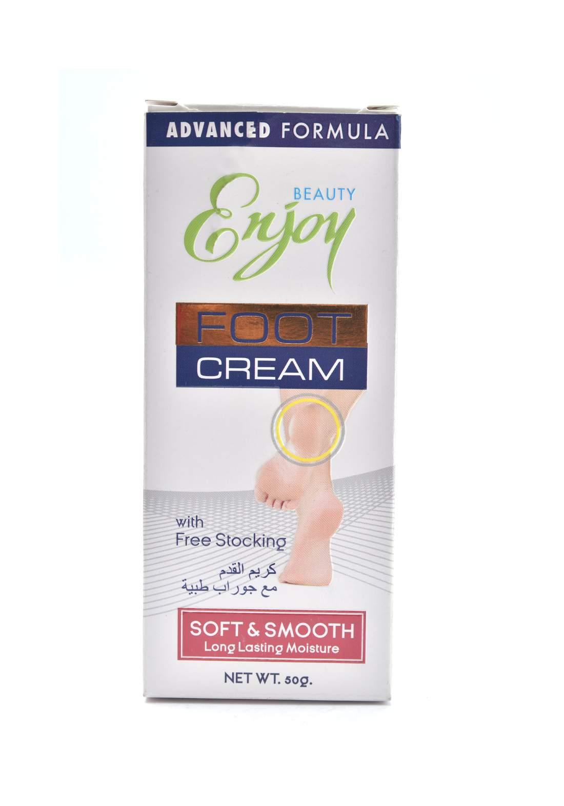Engoy Foot Cream With Free Stocking 50g كريم  قدم مع جوارب طبية