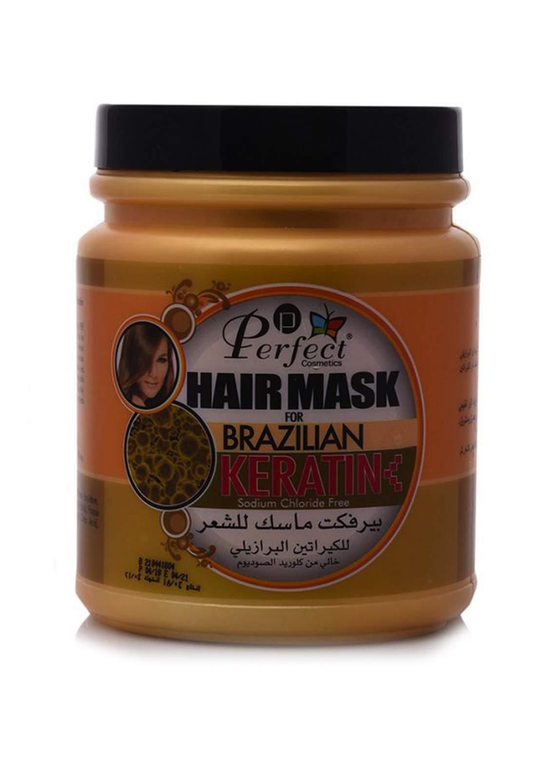 Perfect Brazilian Karat Hair Mask 1000ml ماسك للشعر