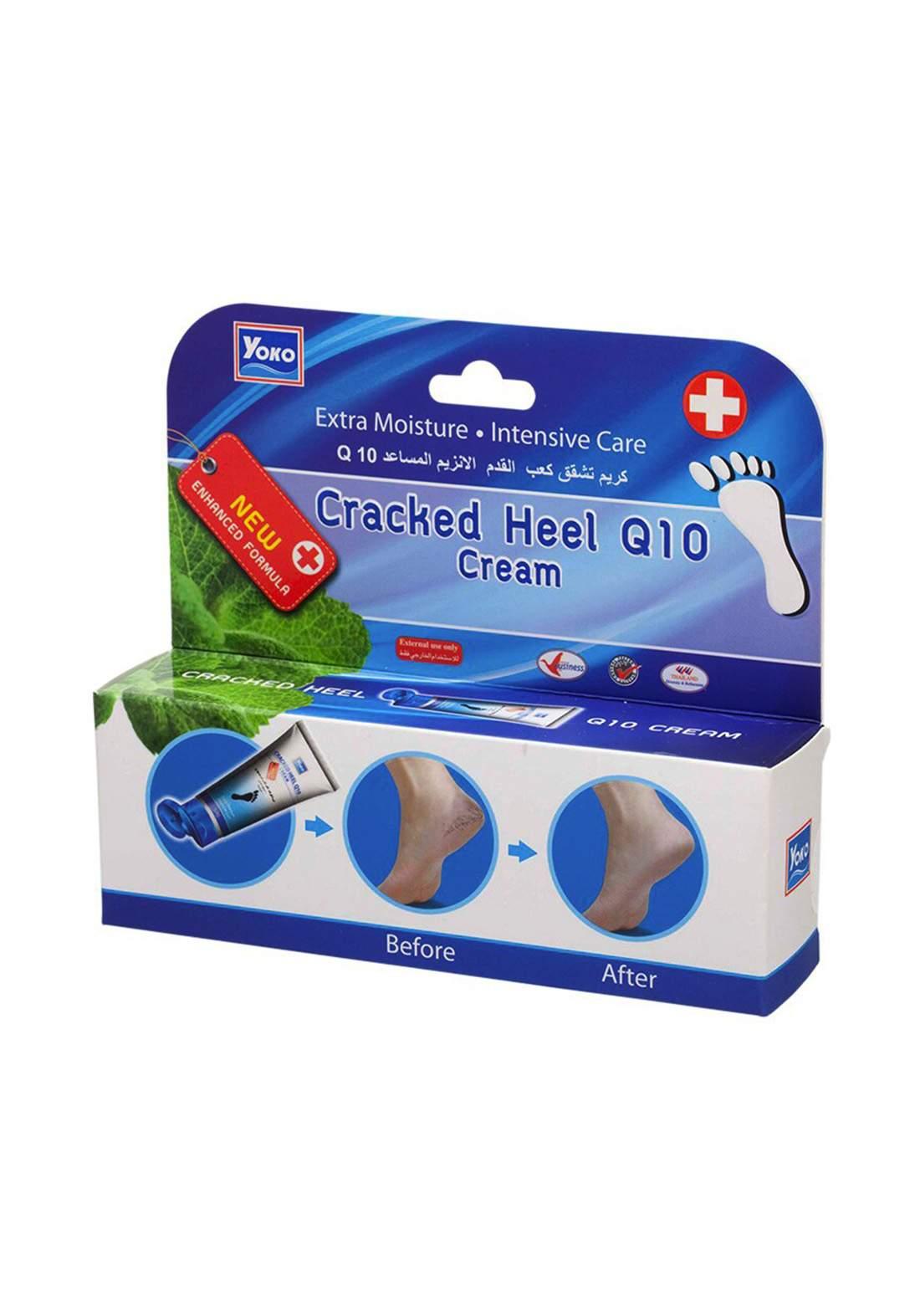 Yoko Cracked Heel Q10 Cream 50g  كريم تشققات القدم