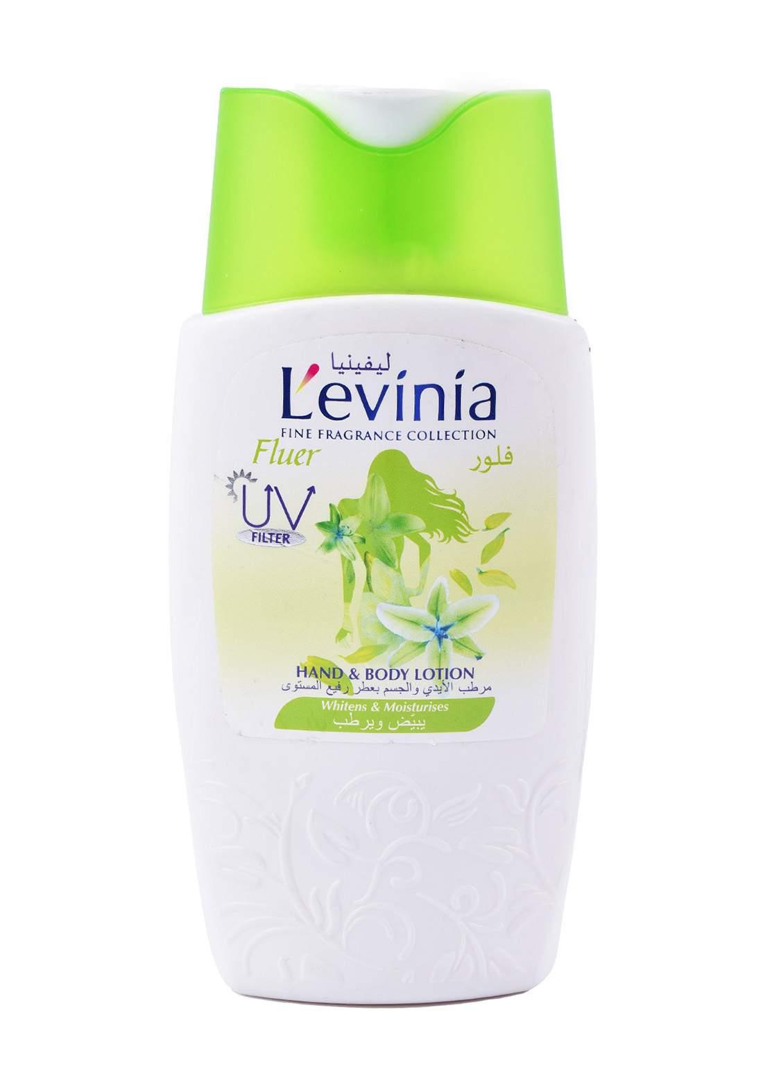 Levinia Fluer Hand & Body Lotion 200gm مرطب الجسم واليدين