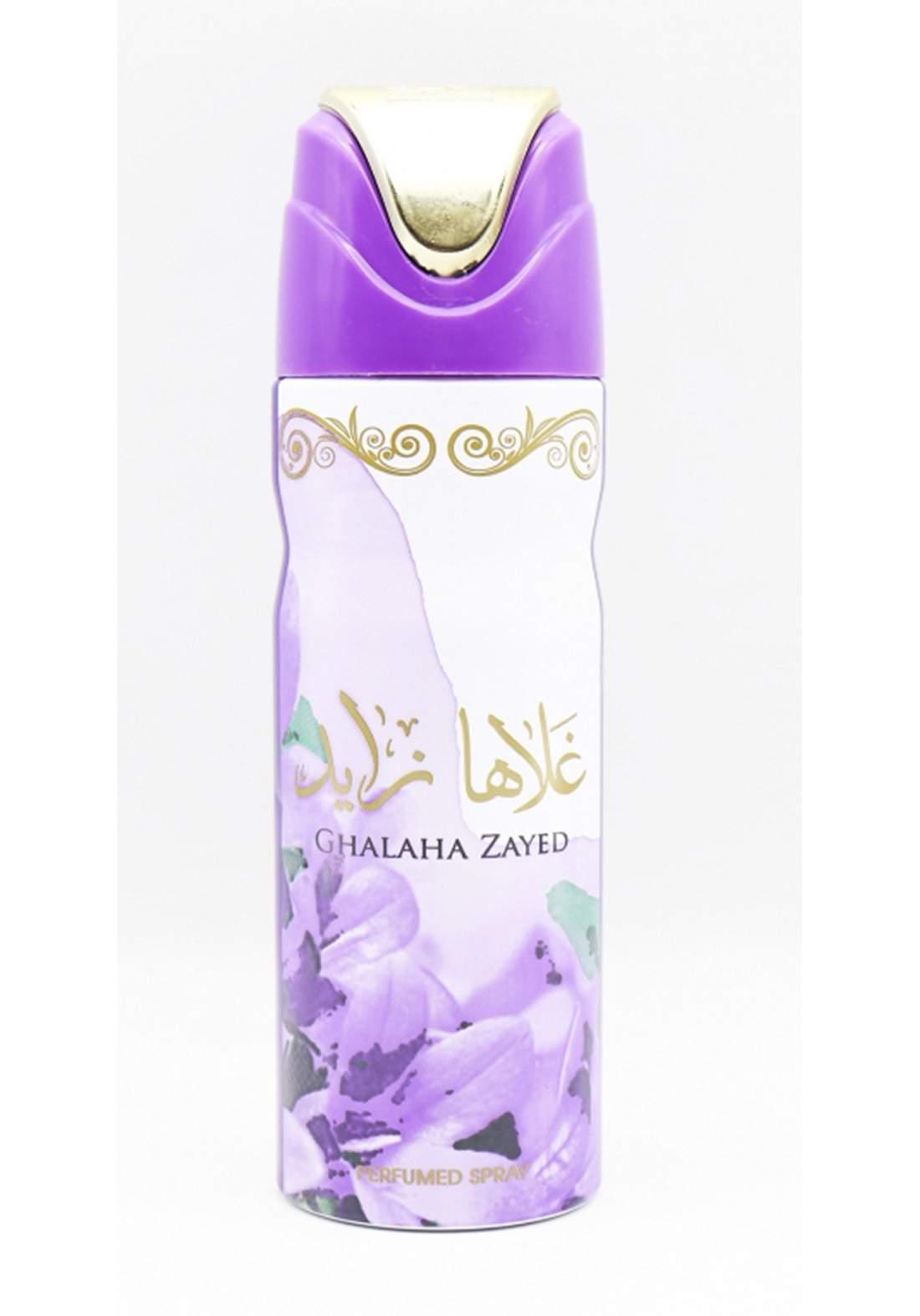 Ard Al Khaleej Ghalaha Zayed Perfumed Spray 200ml For Women بخاخ معطر