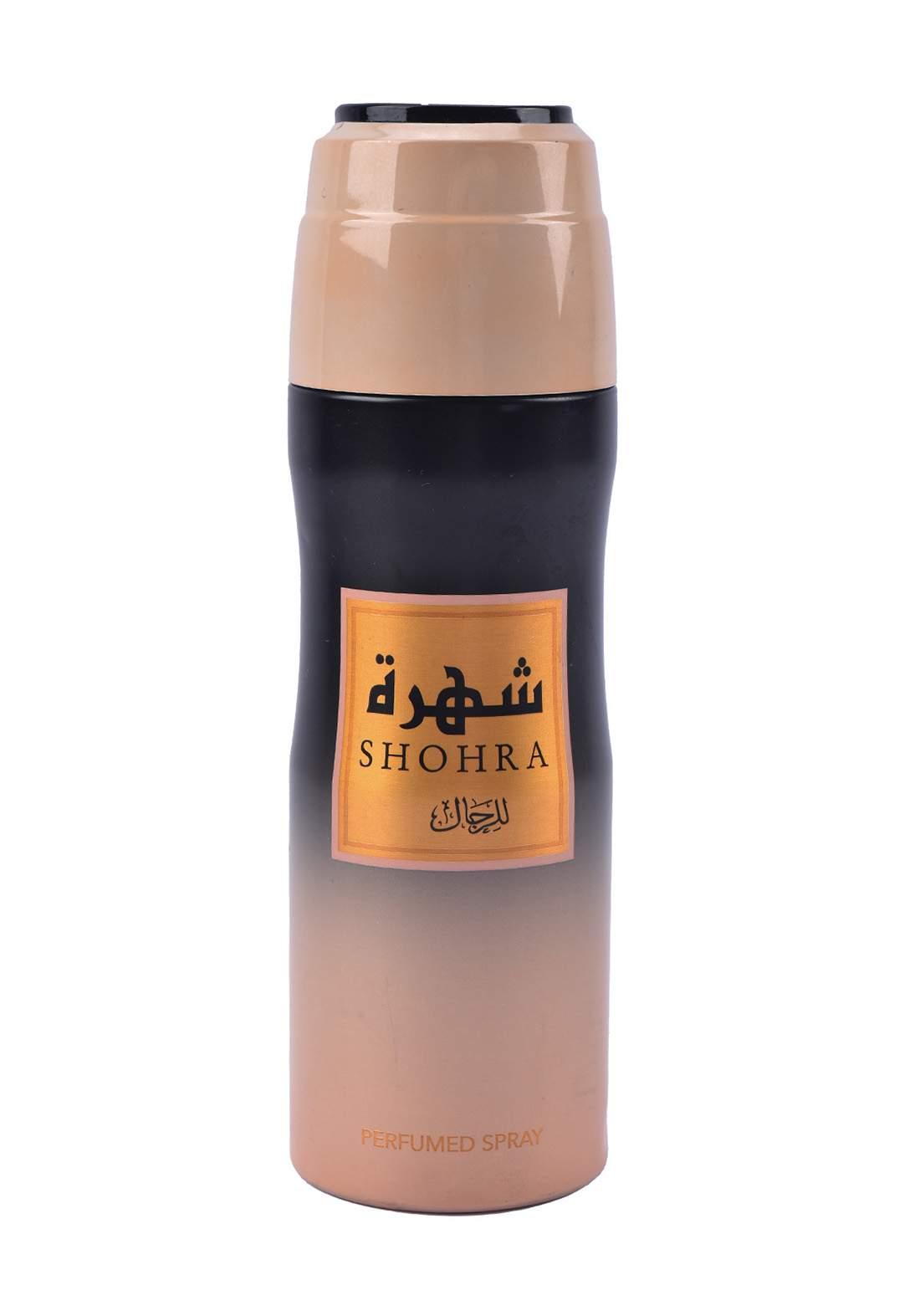 Ard Al Khaleej Shohra  Perfumed Spray 200ml For Men بخاخ معطر