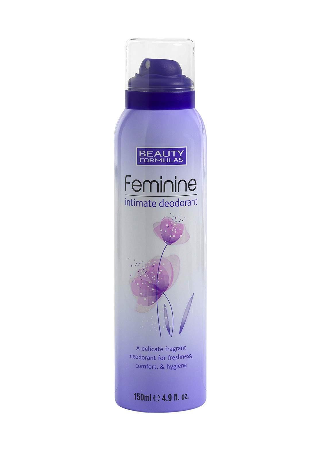 Beauty Formulas Feminine Intimate Deodorant 150ml مزيل لرائحة التعرق للمناطق الحساسة