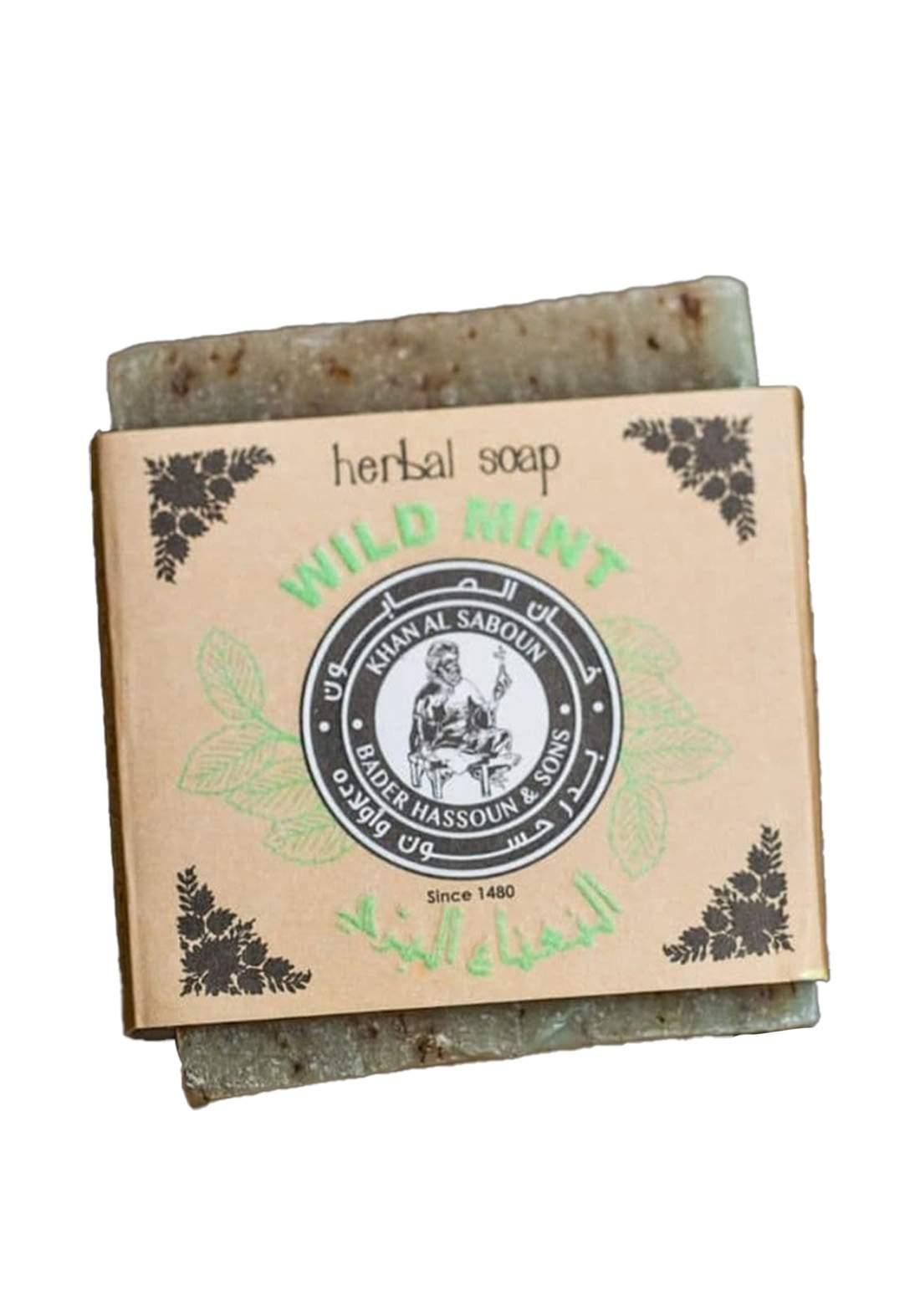 Khan Alsaboun Herbal Soap 80 g صابون عشبي بالنعناع البري