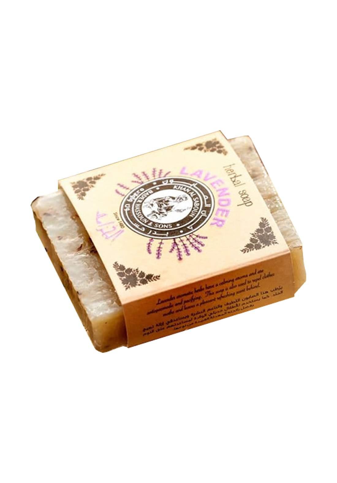 Khan Alsaboun Herbal Soap - Lavender 80 g صابون زهرة الخزامى العشبي