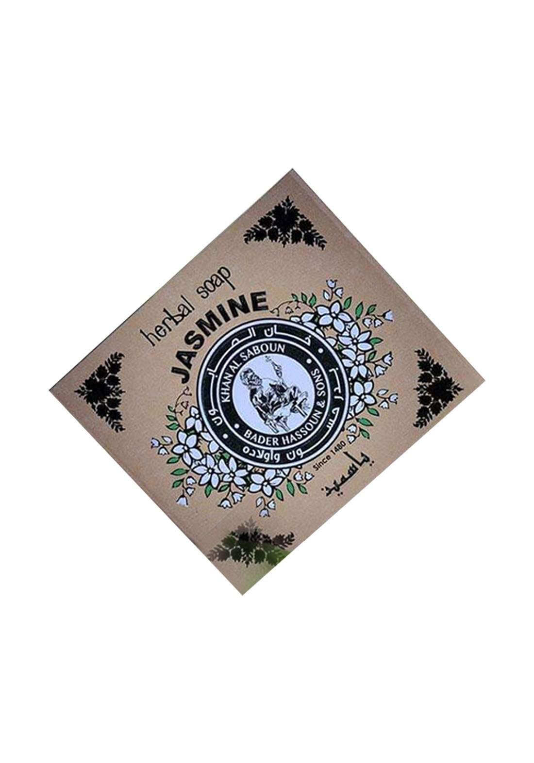 Khan Alsaboun Herbal Soap - Jasmine 80 g صابون الياسمين العشبي