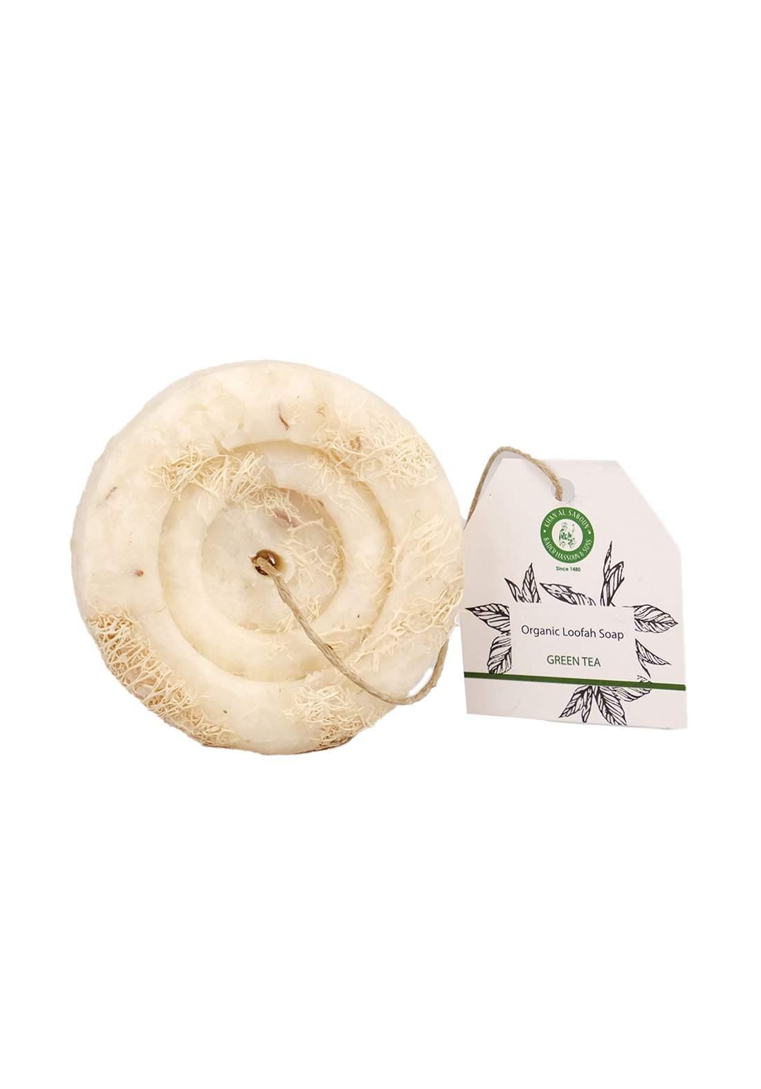 Khan Alsaboun Organic Loofah Soap 50 g  صابون الليفة الطبيعي الممزوج بعشبة وزيت الشاي الأخضر