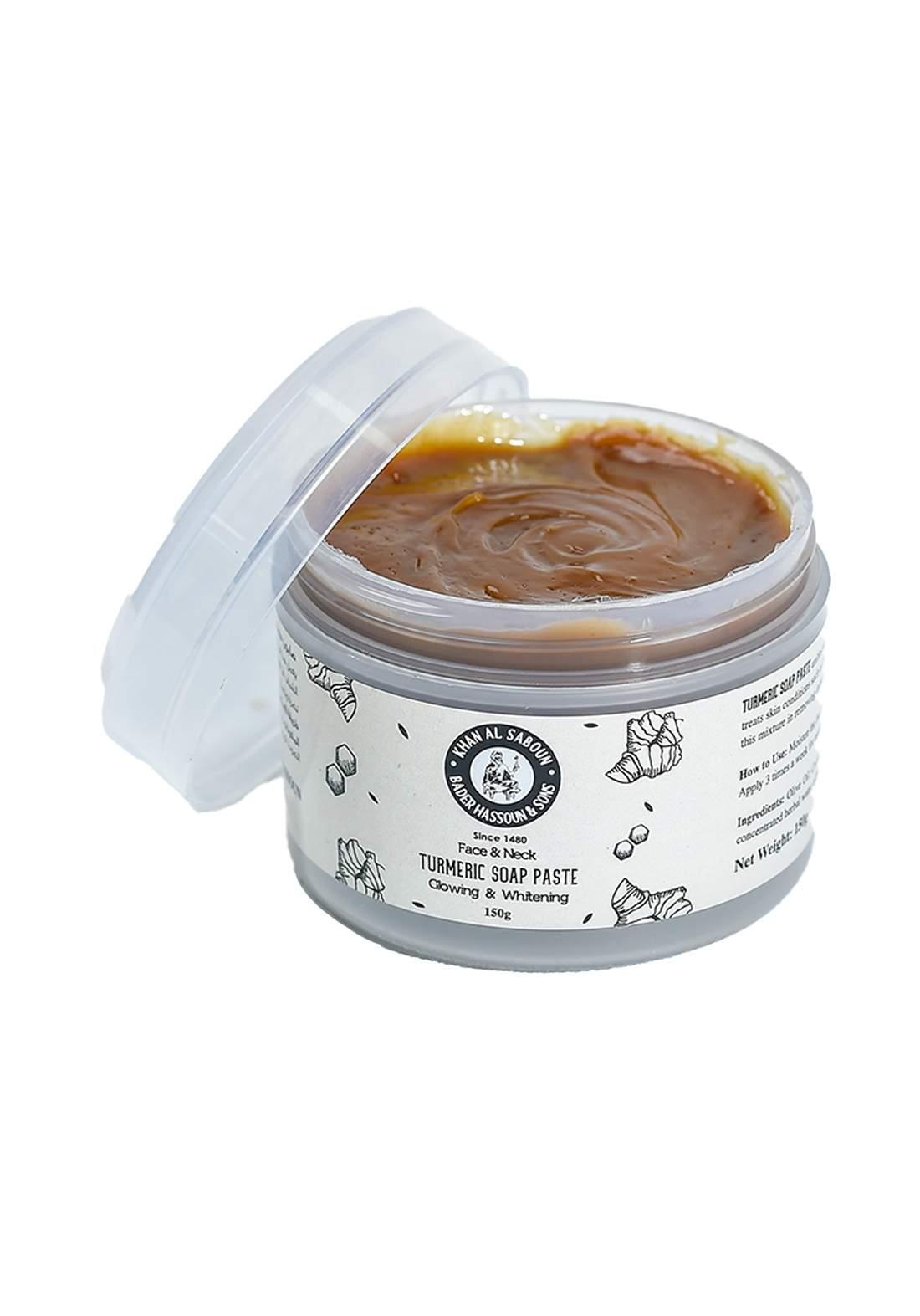 Khan Alsaboun Turmeric Soap Paste 150 g صابون معجون الكركم
