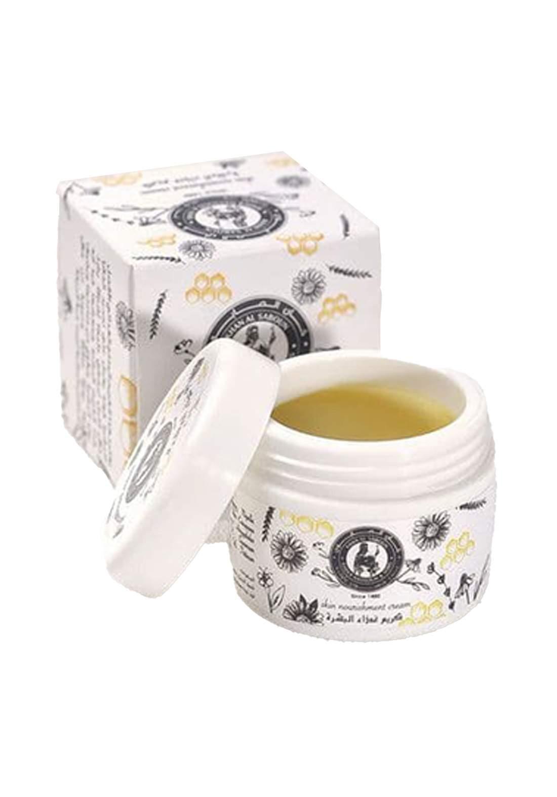 Khan Alsaboun Skin Moisturizer Cream 30 g كريم غذاء البشرة