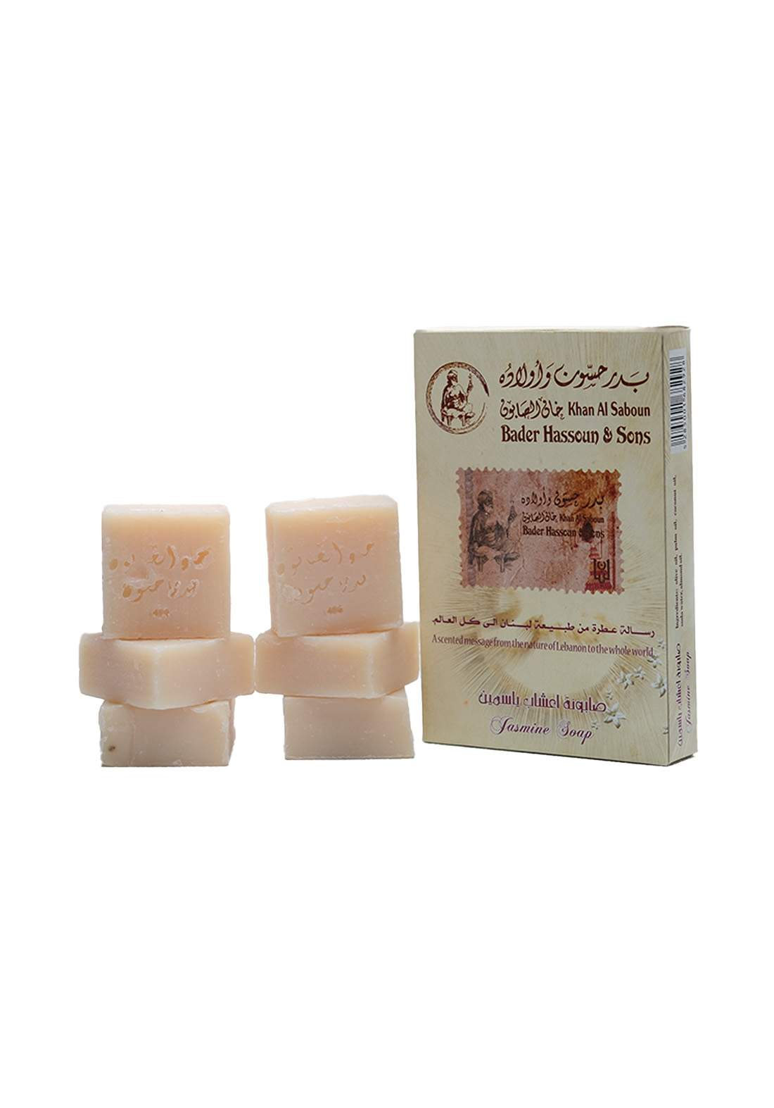 Khan Alsaboun Jasmine Soap 6 Pcs 300 g سيت صابون الياسمين 6 قطع