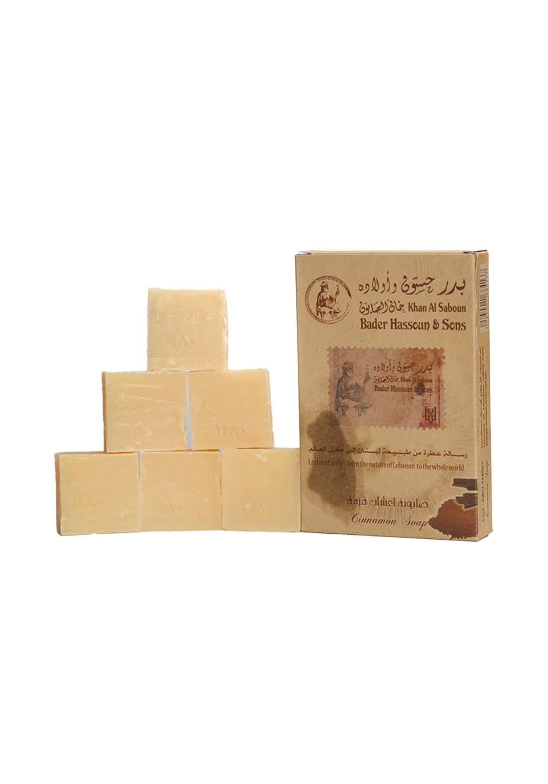 Khan Alsaboun Soap 6 pcs 300 g سيت صابون الليمون والقرفة