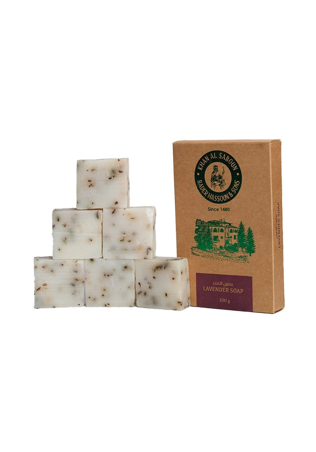 Khan Alsaboun Soap Lavender Soap 300 g صابون  الخزامى