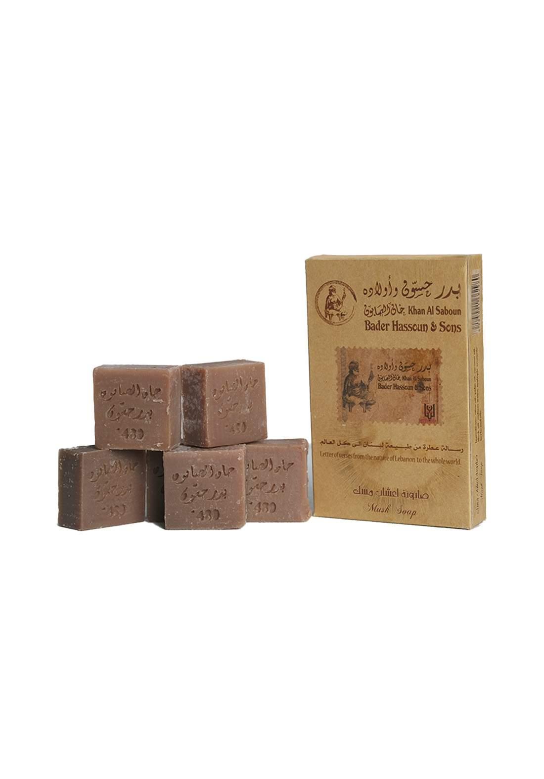 Khan Alsaboun Soap Musk Soap 300 g صابون المسك