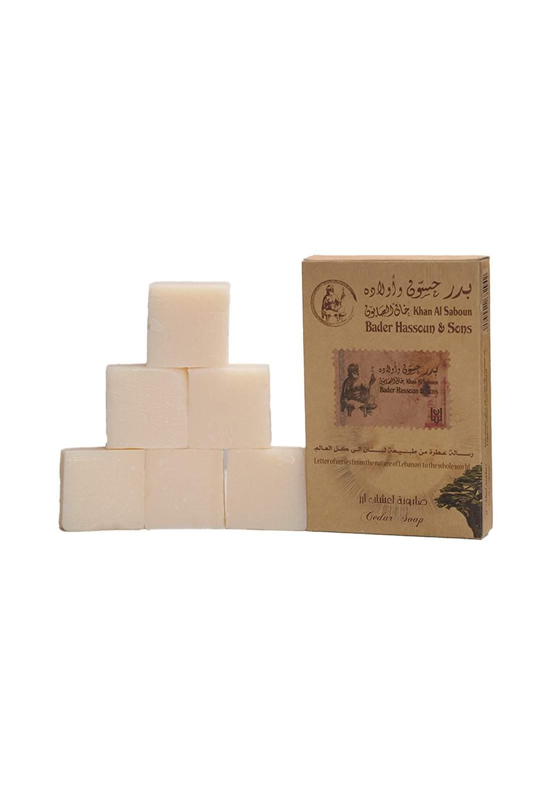 Khan Alsaboun Soap 300 g صابون الأرز