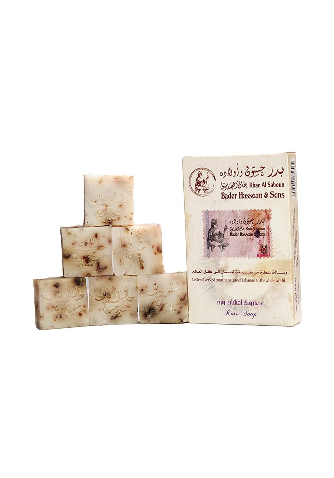 Khan Alsaboun Rose Soap 300 g صابون ورد الجوري