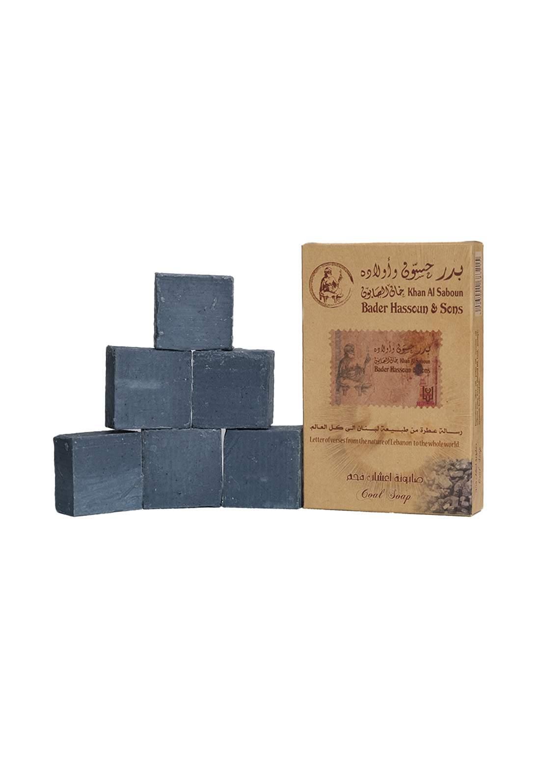 Khan Alsaboun Coal Soap 300 g صابون الفحم