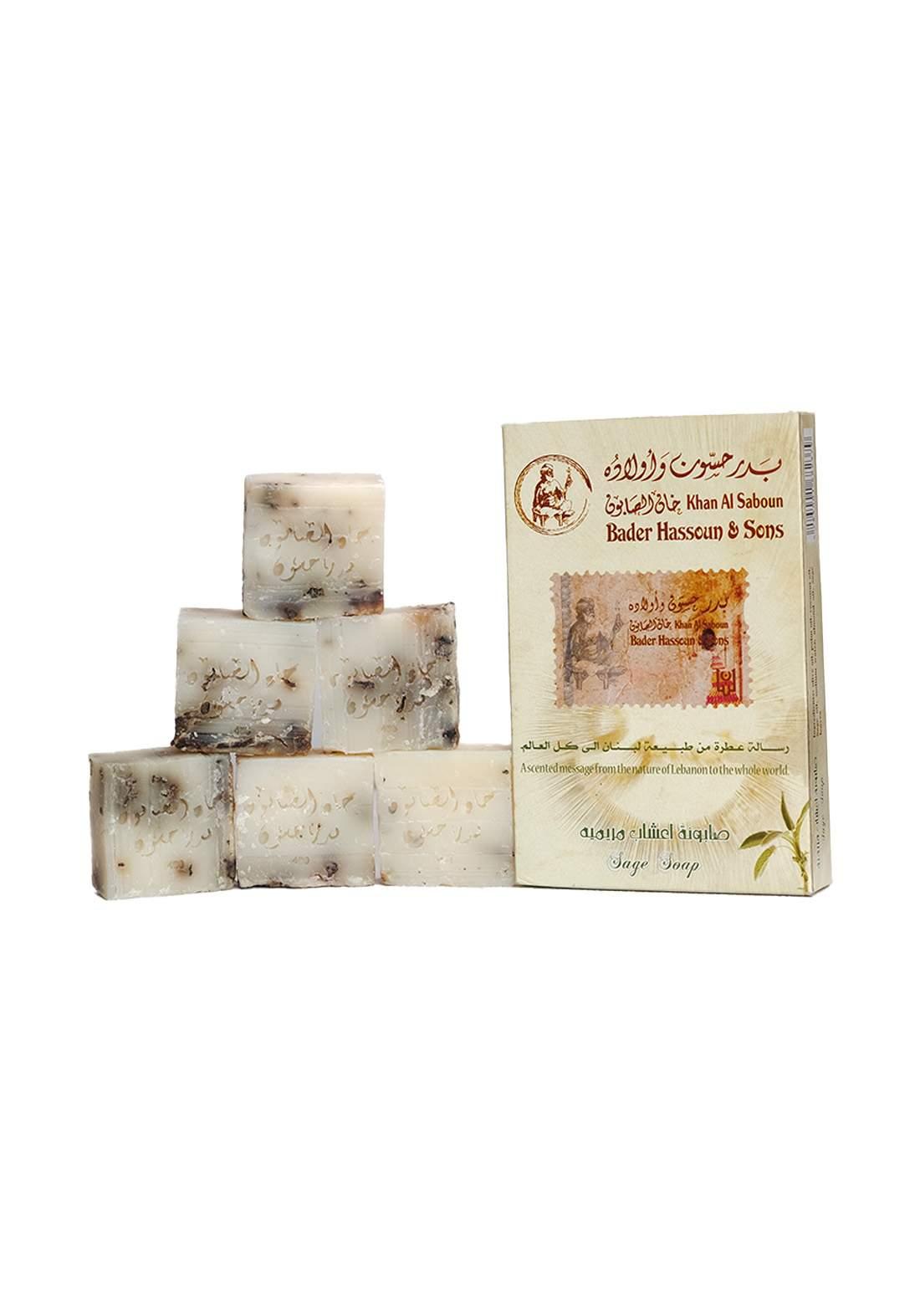 Khan Alsaboun Sage Soap 300 g صابون المريمية