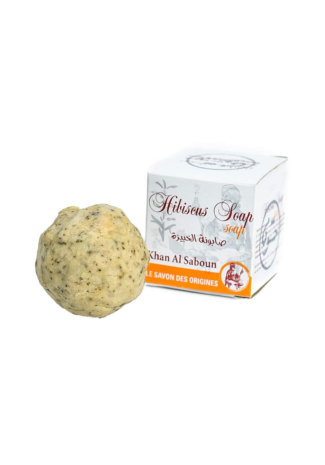 Khan Alsaboun Soap 100 g صابون عسل الخبيزة