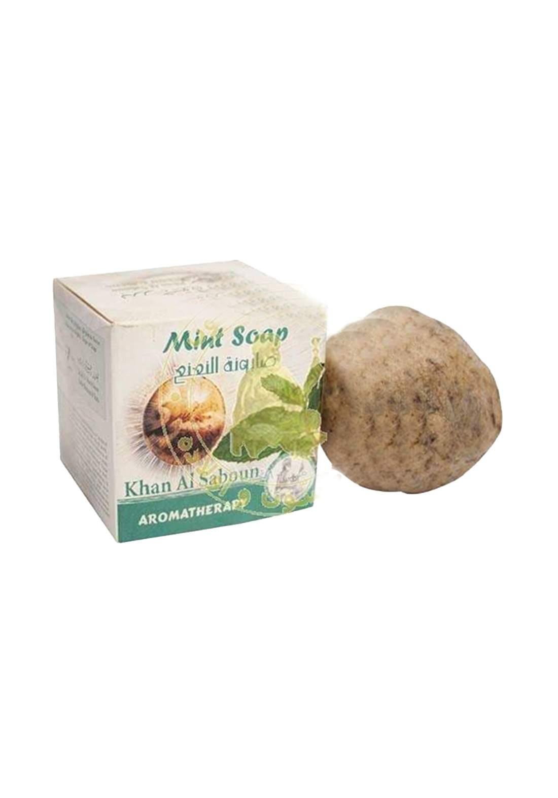 Khan Alsaboun Soap 100 g  صابون عسل بالنعناع البري