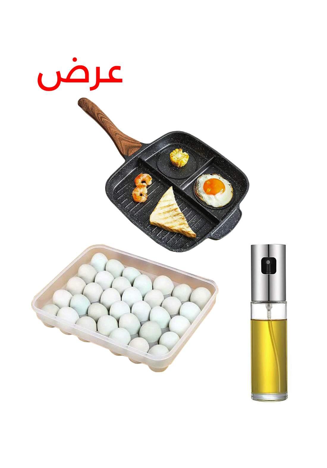 عرض ثلاثي حافظة بيض+ مقلاة + مزيتة