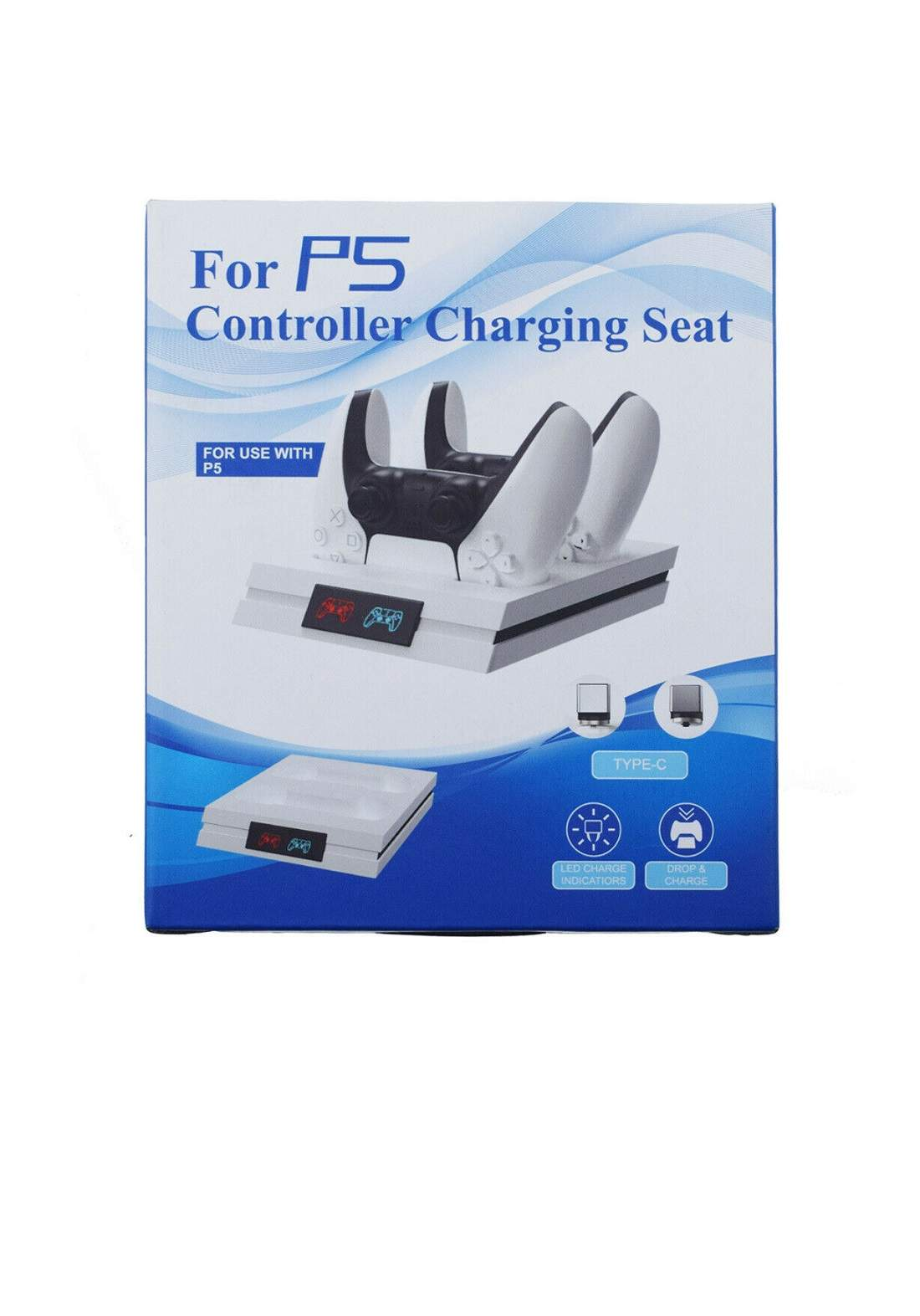 Controller Charging Seat For PS5 - White ستاند شاحن لوحدات التحكم