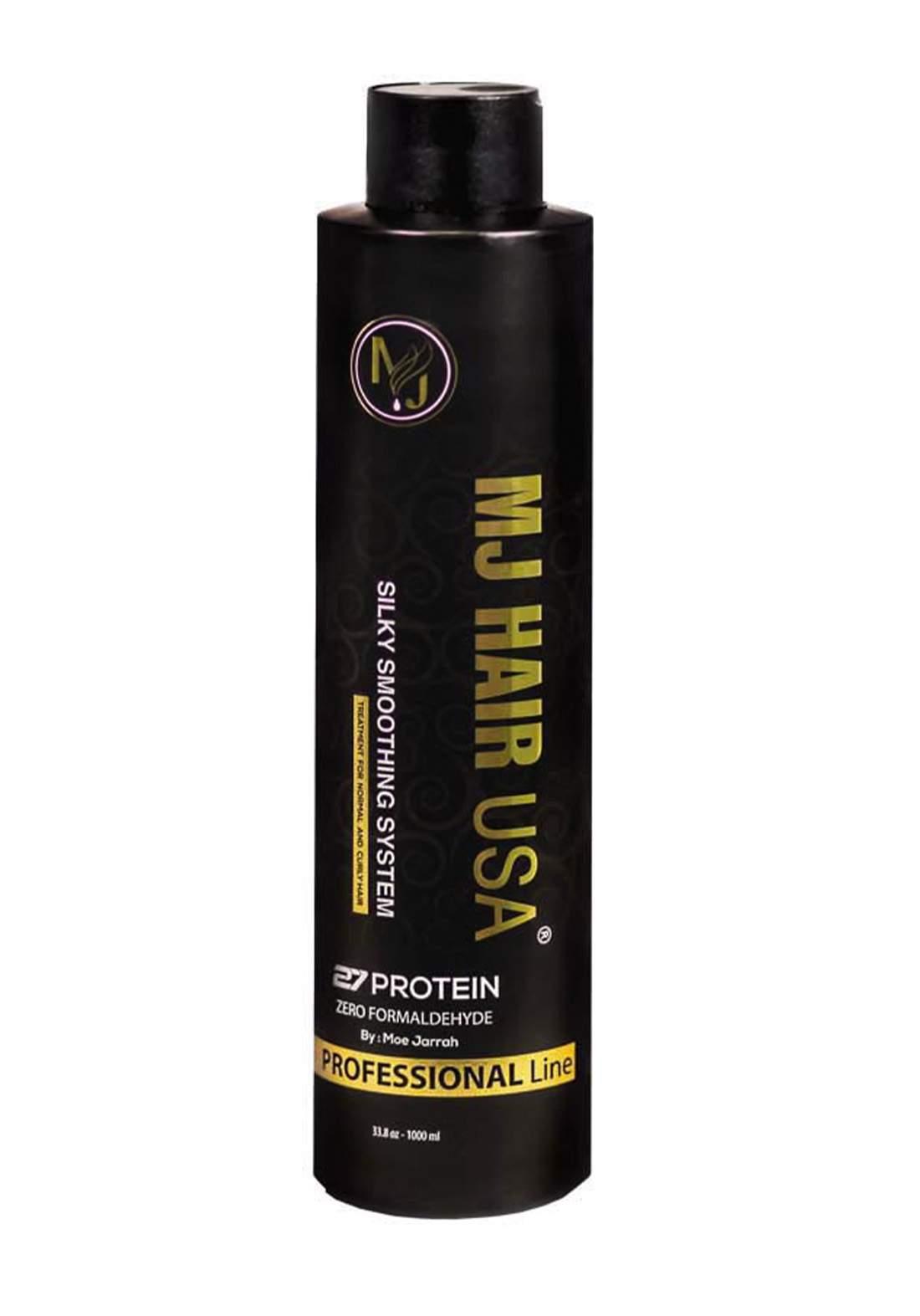 MJ Hair Silky Smoothing System 27 Protein Zero Formaldehyde 1000ml  مسرح للشعر