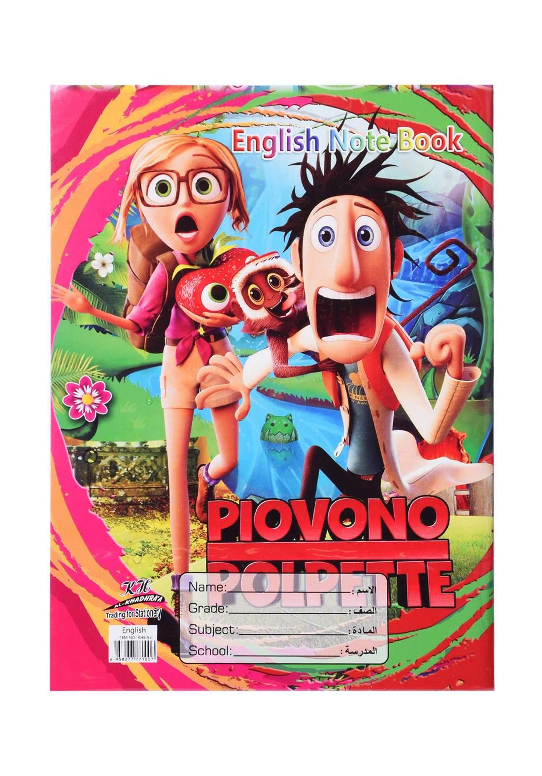 دفتر أنكليزي 92 ورقة برسمة Piovono Polpette