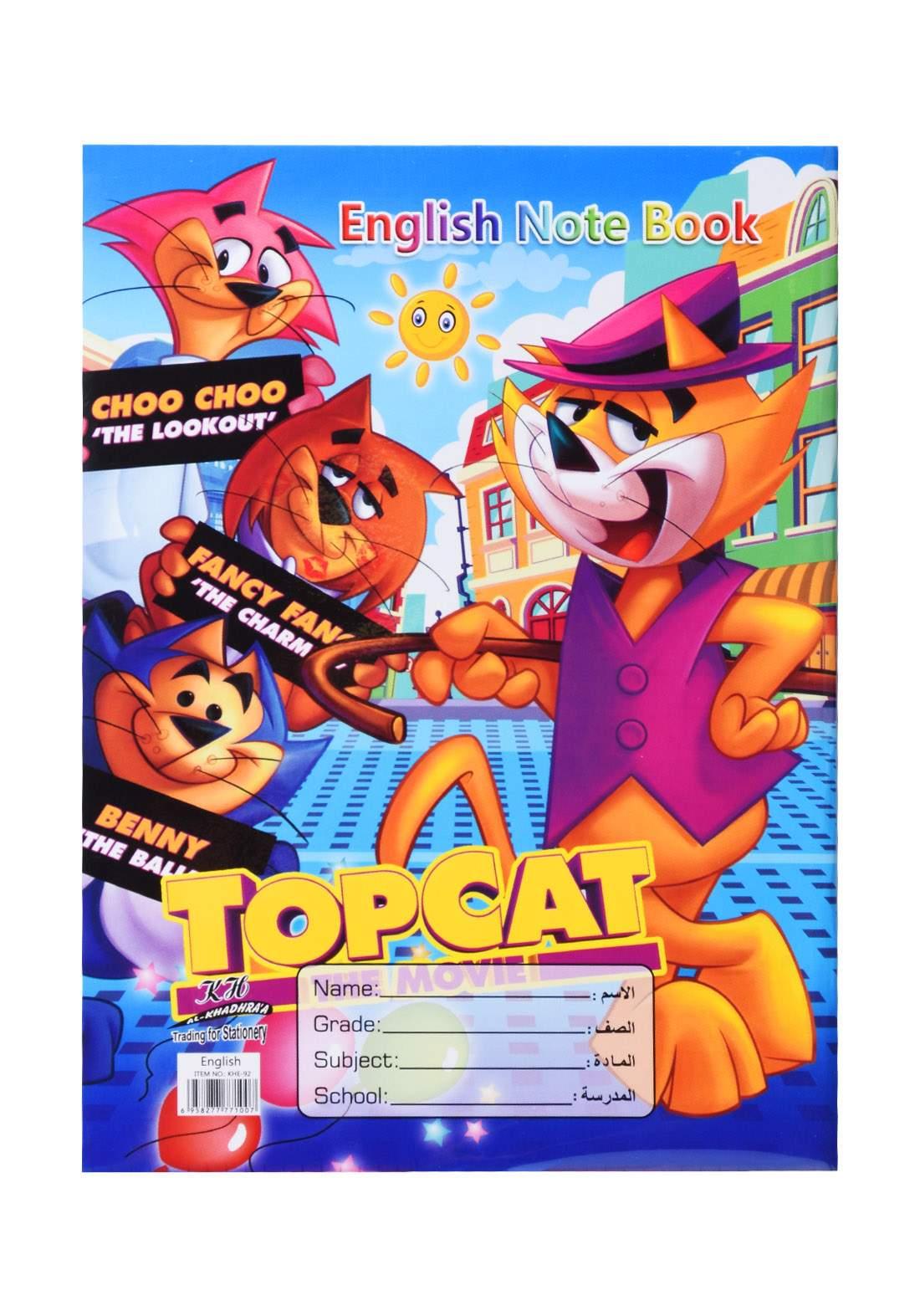 دفتر أنكليزي  92 ورقة برسمة Top Cat