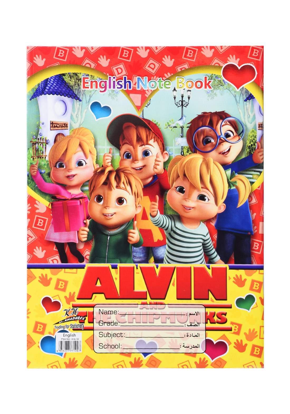 دفتر أنكليزي 92 ورقة برسمة Alvin