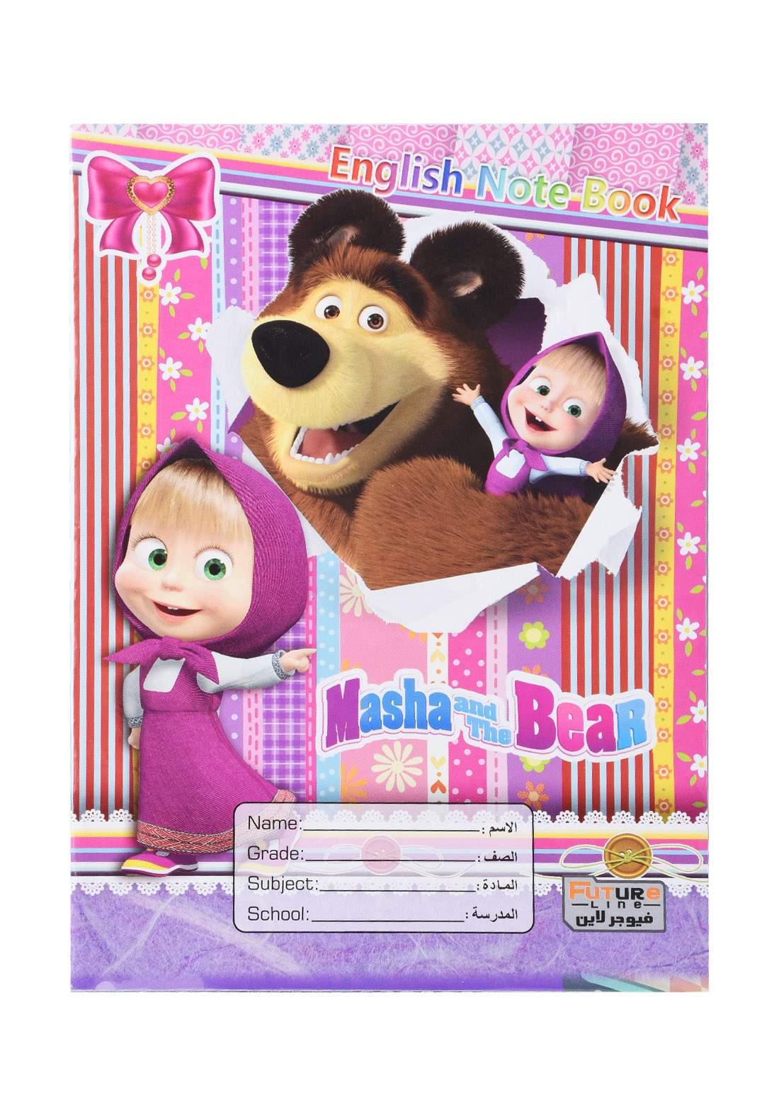 دفتر أنكليزي 52 ورقة  برسمة Mash and The Bear