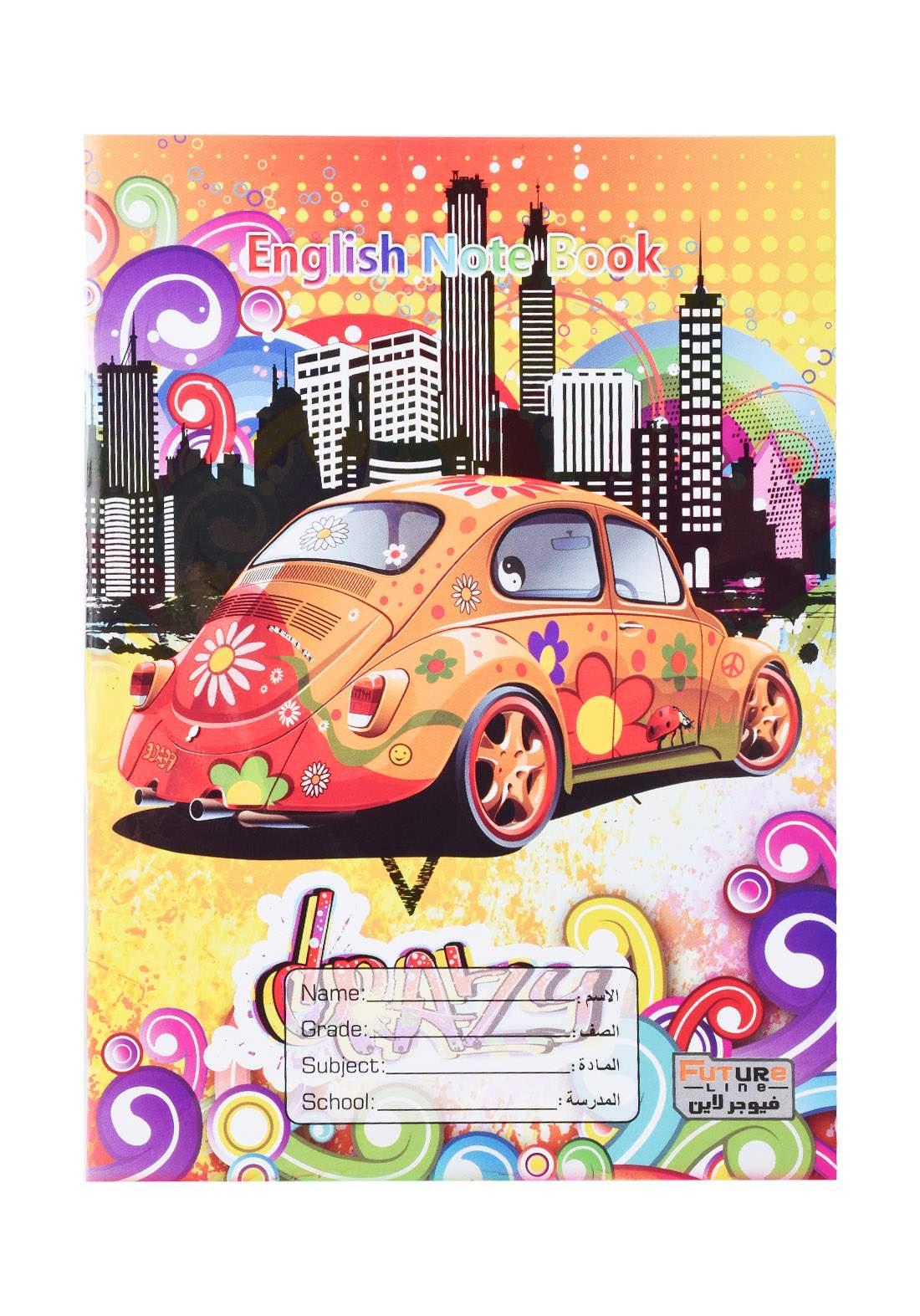 دفتر أنكليزي  52 ورقة برسمة سيارة