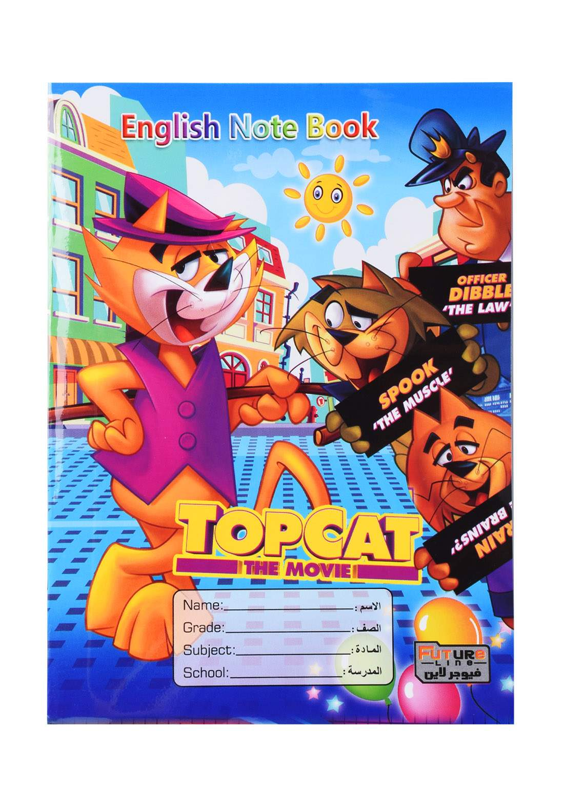دفتر أنكليزي  52 ورقة برسمة Top Cat