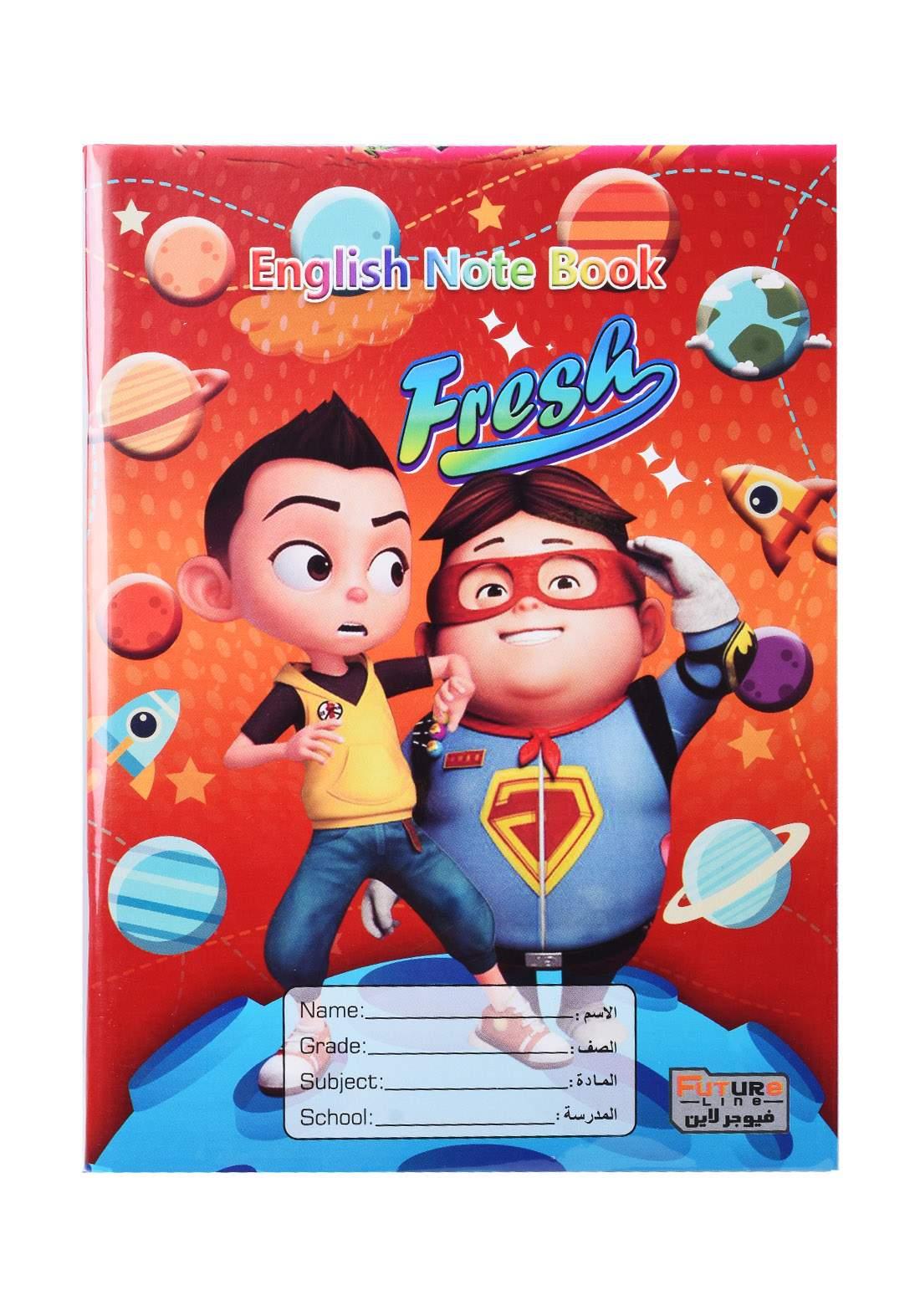 دفتر أنكليزي 52 ورقة برسمة Fresh