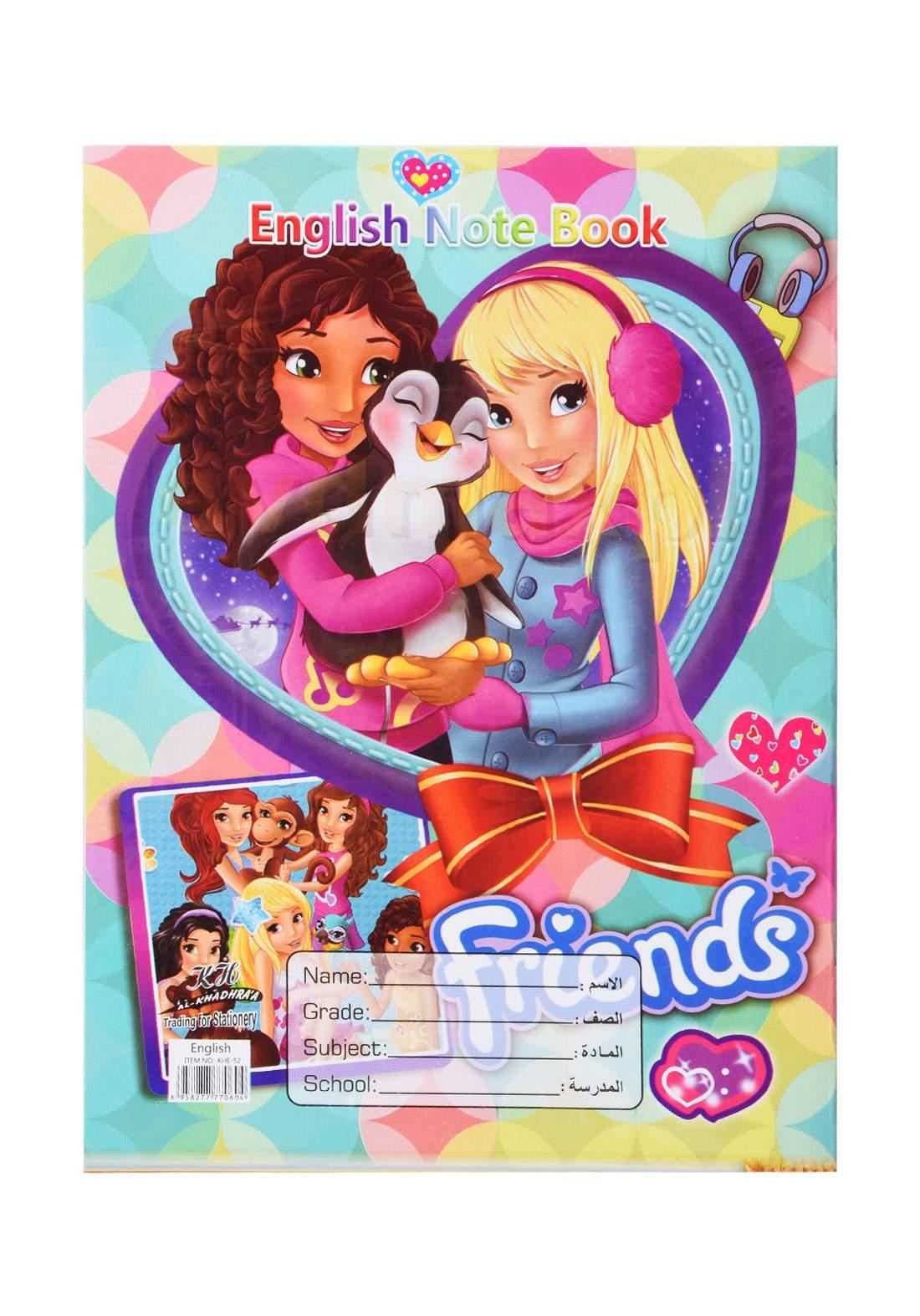 دفتر أنكليزي 52 ورقة برسمة  Friends