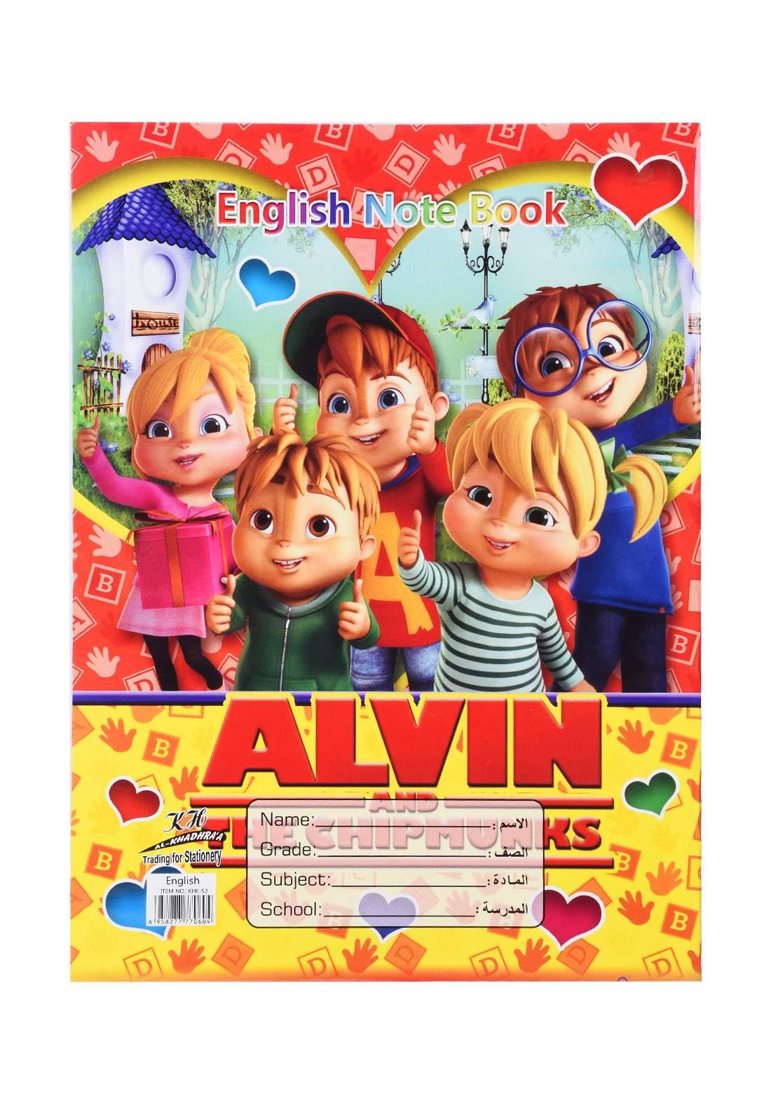 دفتر أنكليزي 52 ورقة برسمة Alvin