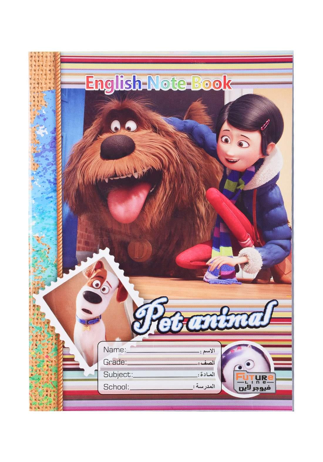 دفتر أنكليزي 52 ورقة برسمة  Pet animal