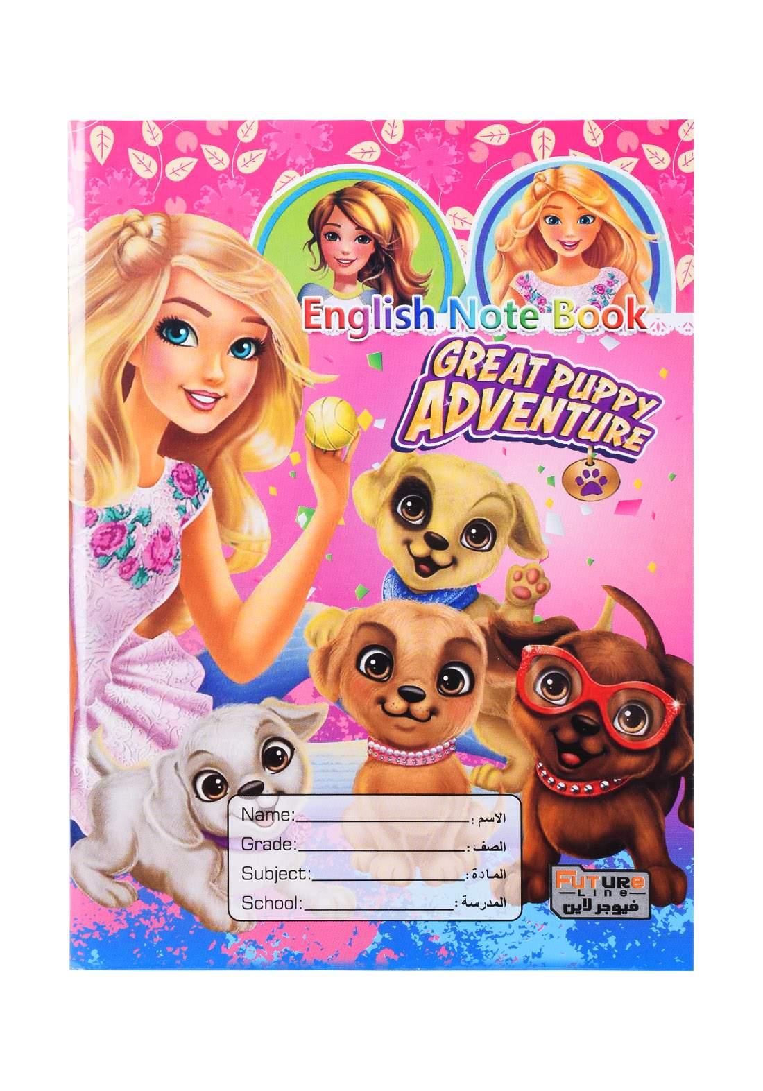 دفتر أنكليزي  52 ورقة برسمة Great puppy Adventure