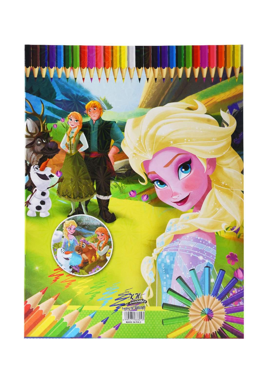 دفتر رسم 20 ورقة برسمة Frozen KH-20