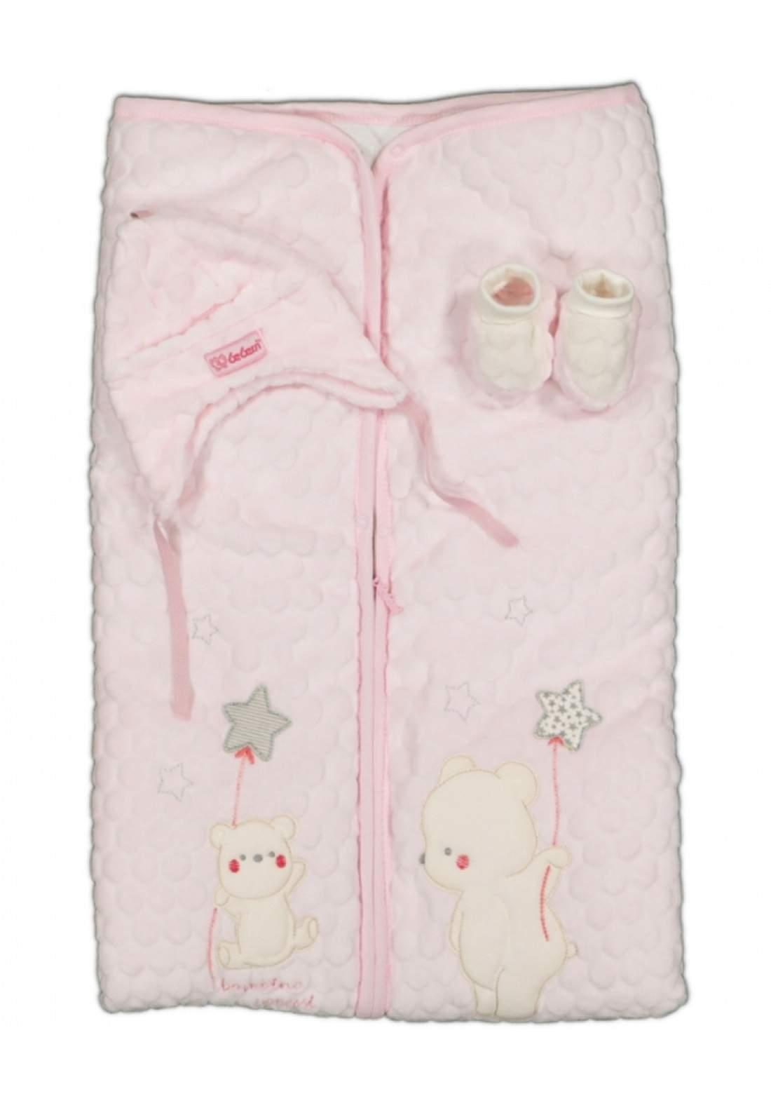 بطانية  للاطفال حديثي الولادة وردي اللون