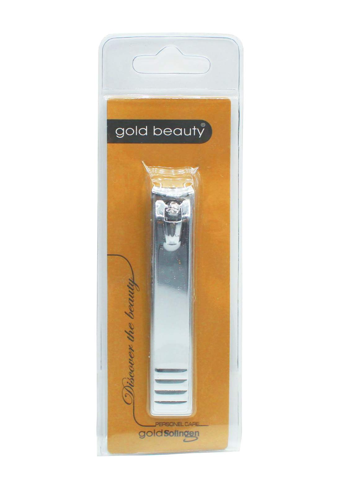 Gold Beauty Ep405 Small Nail Scissors  مقراضة اظافر