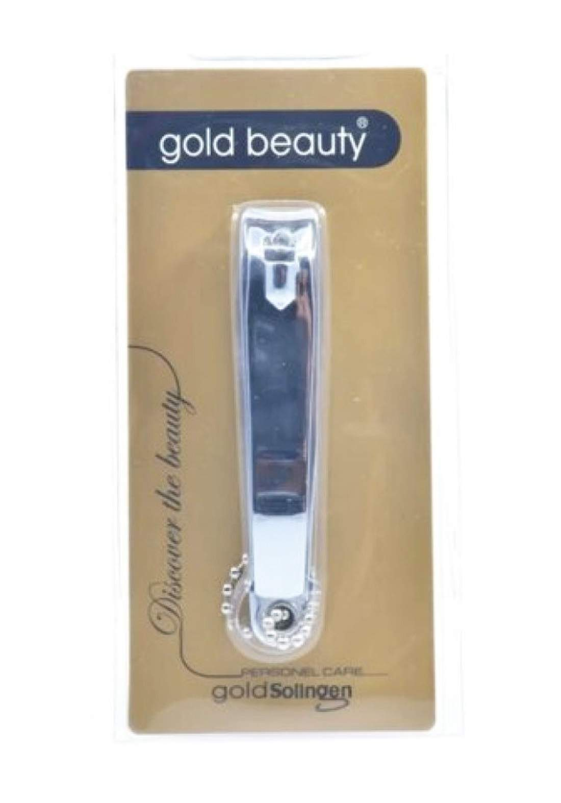 Gold Beauty Ep413 Small Nail Scissors  مقراضة اظافر