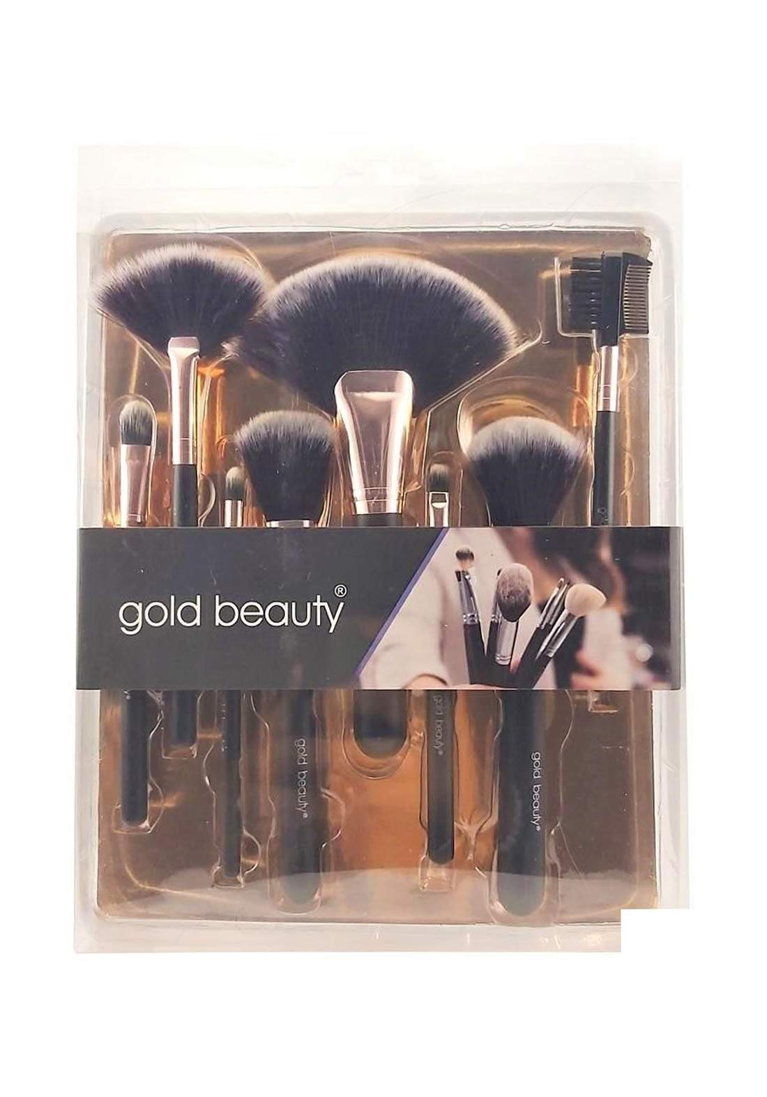 Gold Beauty EP-482 Makeup Brushes 8Pcs سيت فرش مكياج