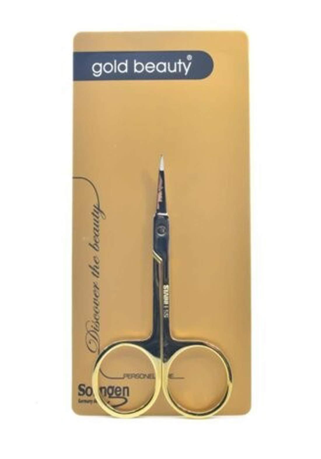 Gold Beauty Ep212 Manicure Scissors مقص اظافر
