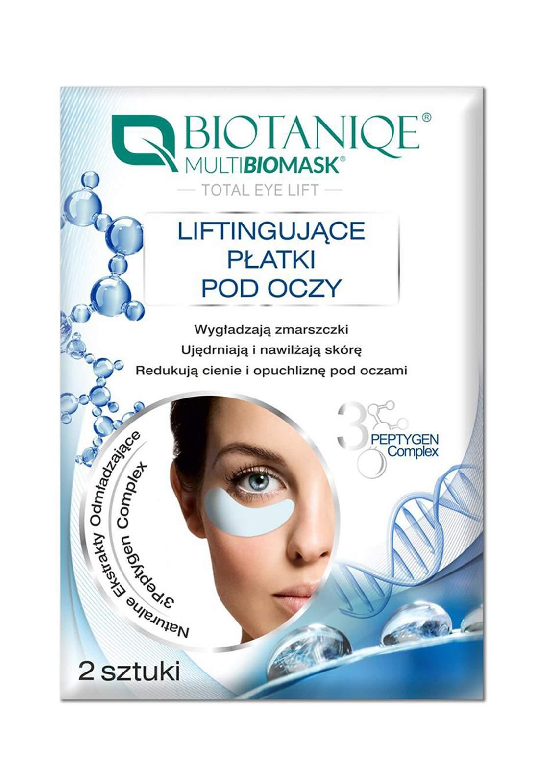 Biotaniqe Lifting Eye Mask 2pcs ماسك للعين