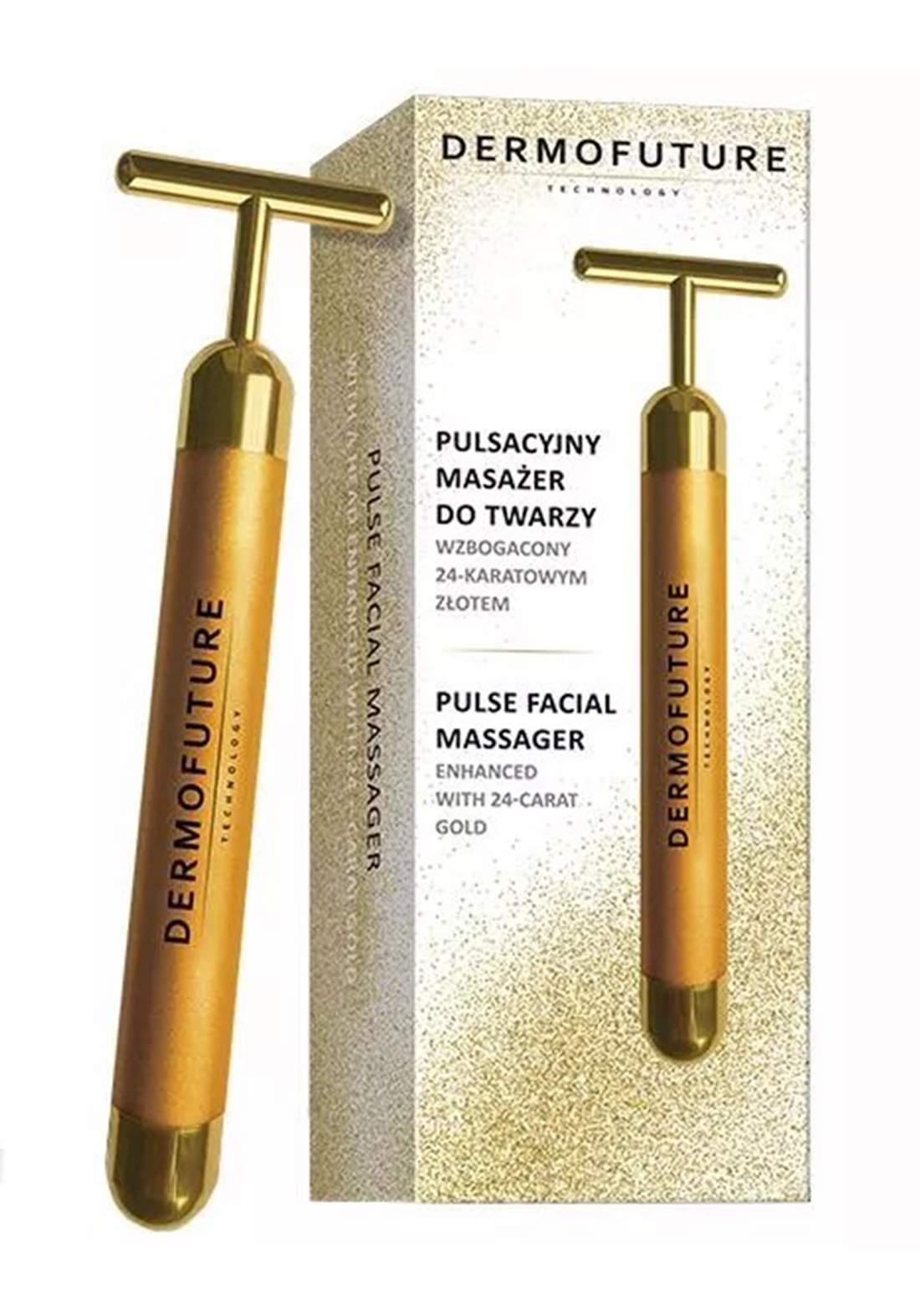 Dermofuture Facial Massager جهاز المساج النبضي