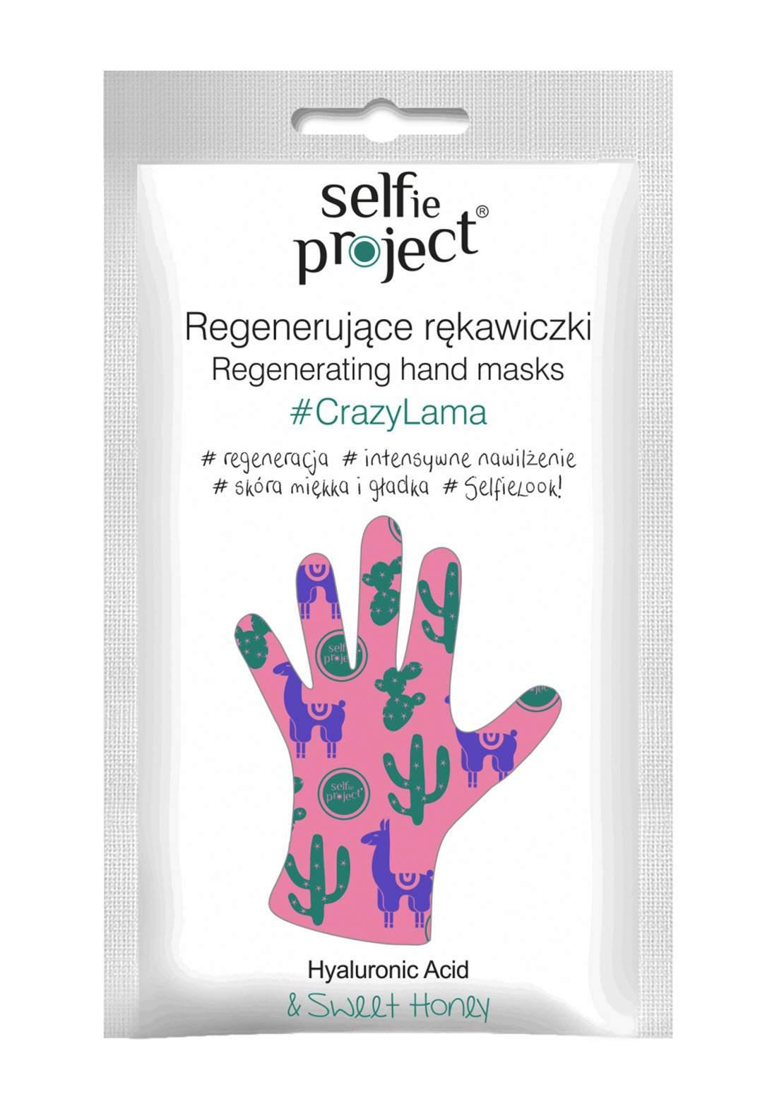 Selfie Project Crazy Lama Hand Mask ماسك كفوف عناية و نعومة اليدين