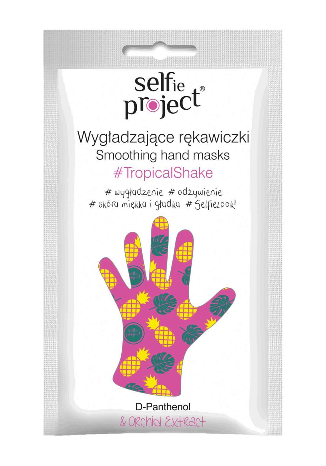Selfie Project Tropical Shake Hand Mask ماسك كفوف عناية و نعومة اليدين